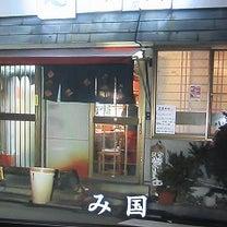 吉田類の酒場放浪記の記事に添付されている画像