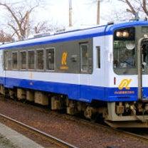 のと鉄道の記事に添付されている画像