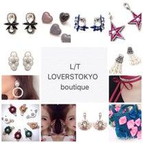 LOVERSTOKYO.boutique ブランドオーナーですの記事に添付されている画像