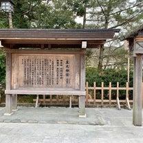 内宮、から伊勢市駅への記事に添付されている画像