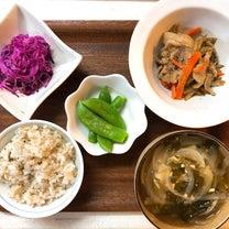 キレイに痩せたいなら紫色を食べよう!の記事に添付されている画像