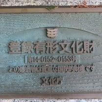 愛川町 古民家 山十邸の記事に添付されている画像
