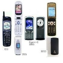 自分の携帯電話 歴史 その1の記事に添付されている画像