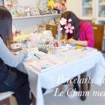レッスン風景♡の記事に添付されている画像