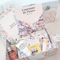 【My Little Box】3月のが届いた!【L'OCCITANEコラボ】の記事に添付されている画像