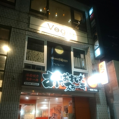 野菜で包む専門店べジップWORLD BBQ 仙台店の記事に添付されている画像