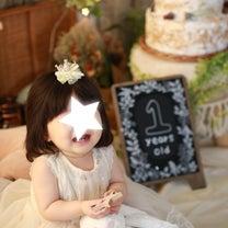 1歳お誕生日記念スタジオ撮影☪︎*。꙳の記事に添付されている画像