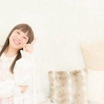 ♡姫感たっぷり♪秘密のオンラインサロンお姫さま思考®クラブのイベントはこんな感じの記事に添付されている画像