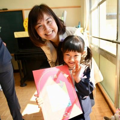 卒園式の前にもらった長女からの手紙で大号泣の記事に添付されている画像