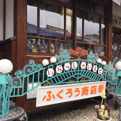 岐阜県恵那市へ週末お出かけの記事に添付されている画像