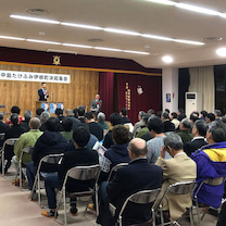 ◆中島たけふみ伊根町決起集会の記事に添付されている画像