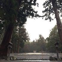平成最後の伊勢参拝  毎日早朝参拝  雨上がりの日の記事に添付されている画像
