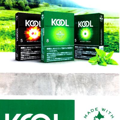 KOOL(クール)製品リニューアルのご案内の記事に添付されている画像