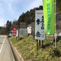 京都亀岡『犬甘野蕎麦』の記事に添付されている画像