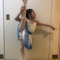 東京新聞全国舞踊コンクール 出演番号【Ballet & Dance UNO・DUの記事に添付されている画像