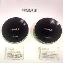 【FEMMUE(ファミュ)】クッションファンデが新登場‼️の記事に添付されている画像