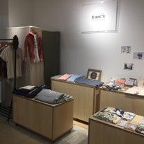 POP UP franc's @ 蔦屋書店 今日から開催しています!の記事に添付されている画像
