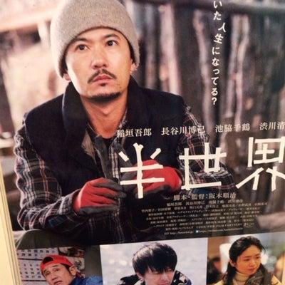 映画「半世界」主演 稲垣吾郎の記事に添付されている画像