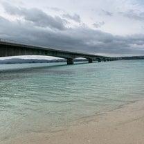 沖縄紀行③_古宇利島、美ら海水族館などの記事に添付されている画像