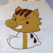 イノシシさんの刺繍、進捗状況!と、苦手な緊張感…の記事に添付されている画像