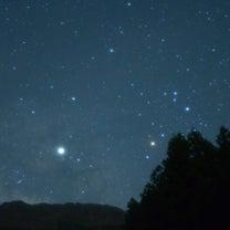 午前4時の宙ガールの記事に添付されている画像