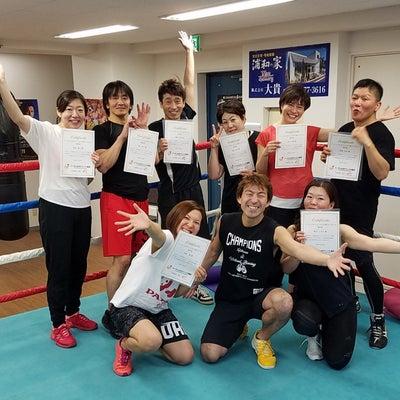 【全員合格】第1期バーチャルボクシング®認定IR養成コース☆の記事に添付されている画像