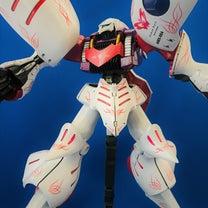 MG「キュベレイ」~キュベレイダムとのミキシング!!~の記事に添付されている画像