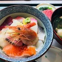 田町ご飯の記事に添付されている画像