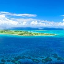 4/5新しい次元へ、オクターブ上の現実世界を生きる 一斉エナジーワーク@沖縄小浜の記事に添付されている画像