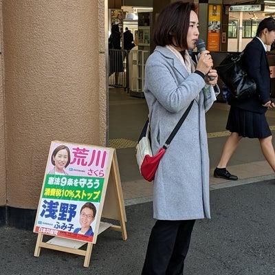 今朝は京成成田駅からの記事に添付されている画像