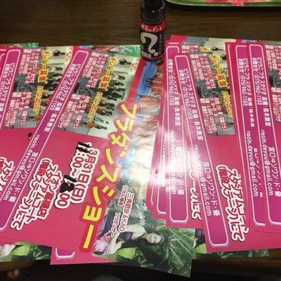 3/31フラショーinイオン高槻店の記事に添付されている画像