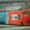 岡山電気で「チャギントン」列車運転