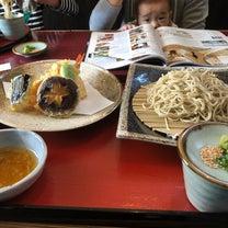 ☆2019/03/19☆赤ちゃんと蕎麦は好きですか❓の記事に添付されている画像