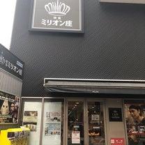 名古屋伏見のミリオン座〜もうすぐ閉館ですの記事に添付されている画像