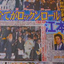 「内田裕也と松山千春」S2079NFの記事に添付されている画像