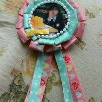 卒業祝い☆マステロゼットの記事に添付されている画像