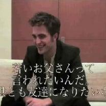 番外☆ロブの日本でのインタビュー 2009の記事に添付されている画像
