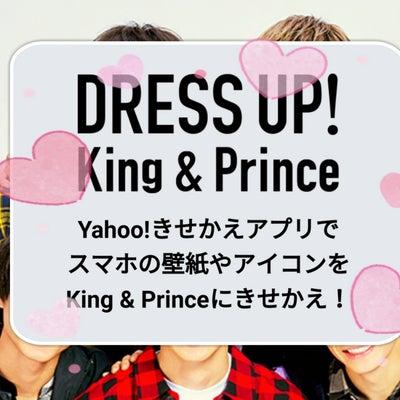 #Yahoo!新CM~の記事に添付されている画像