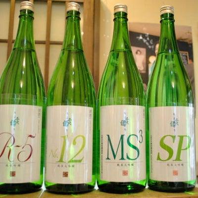 千代緑 純米大吟醸、入勘してます!!の記事に添付されている画像