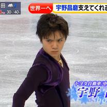 デミさんと美穂子先生への信頼・スポーツは真剣勝負の先にある美しいものの記事に添付されている画像