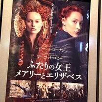 ♡映画とアフターヌーンティー♡の記事に添付されている画像