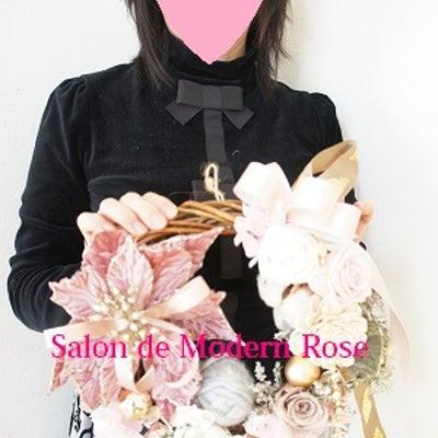 プリザ❤心のゆとり♡の記事に添付されている画像