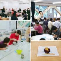 日本茶教室thé to a 出張レッスンのご案内の記事に添付されている画像