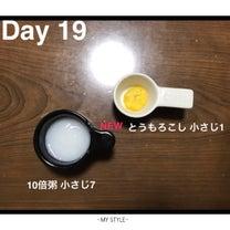 5m18d〜とうもろこしデビュー&予想外の出来事〜の記事に添付されている画像