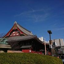 浅草寺・金龍の舞の記事に添付されている画像