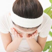 お顔のセルフケアの方法について(洗顔編)の記事に添付されている画像