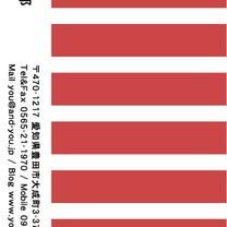 【シンプルデザイン名刺】 ボーダーorストライプ?どっちも使えるシンプル名刺の記事に添付されている画像