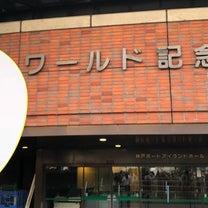 WESTV神戸 3月17日2部 MCを少し❤の記事に添付されている画像