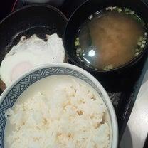 【飯】ハムエッグ定食/吉野家・名古屋駅前☆の記事に添付されている画像