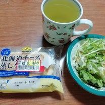 北海道チーズ蒸しケーキ。の記事に添付されている画像